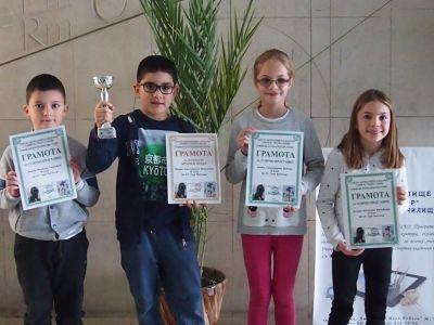 21 Софийски математически турнир - Изображение 1