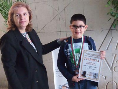 21 Софийски математически турнир - Изображение 2