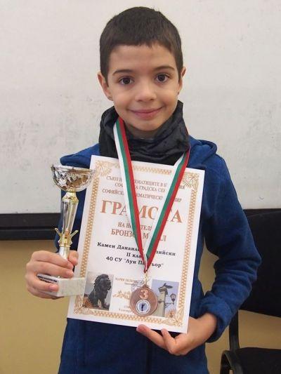 21 Софийски математически турнир - Изображение 3