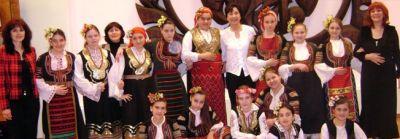 Фолклорна група Китка - Изображение 1