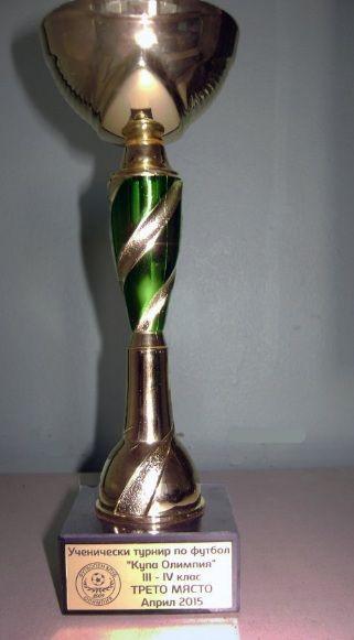 Ученически турнир по футбол Олимпия - Изображение 1