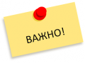 """График на родителските срещи за началото на учебната 2020/2021 - 40 СУ """"Луи Пастьор"""" София"""