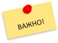 """Алгоритъм на действие при установен случай на COVID в образователните институции - 40 СУ """"Луи Пастьор"""" София"""