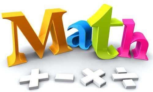 Организация на олимпиадата по математика на 16.01.2021г. от 9.00ч. - голяма снимка