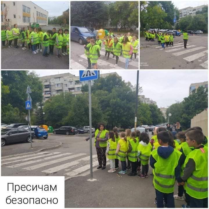 """40 СУ """"Луи Пастьор"""" се включи в  Европейската инициатива """"Дни на безопасността на ROADPOL"""" - голяма снимка"""