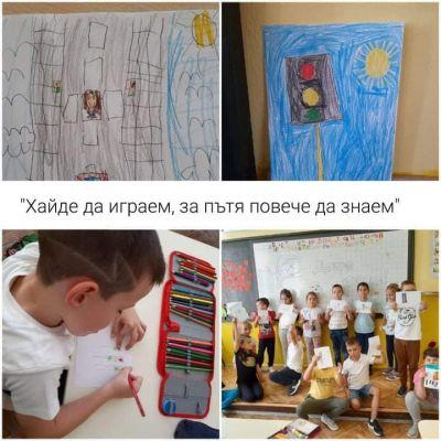 - Изображение 4