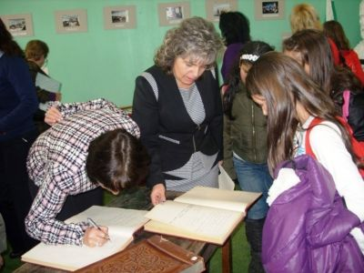 Музей на образованието - Изображение 3
